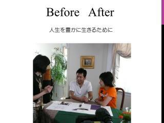 繝励Ξ繧シ繝ウ繝・・繧キ繝ァ繝ウ邱ィ髮・畑5_convert_20110426181047